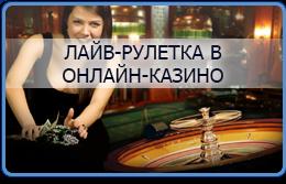Бездепозитные Бонусы Онлайн-Казино 2019 года - Casino Guru