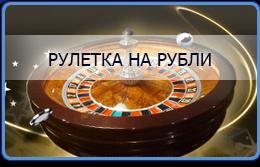 Бесплатный софт для интернет казино